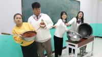 """老师请学生吃自制辣椒酱,没想王小九拿出超大""""吃饭盆"""",太逗了"""