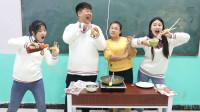 """老师做手抓饼给学生吃,没想王小九口味""""重""""要裹大葱吃,太逗了"""