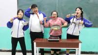 老师自制冰糖葫芦给学生吃,男同学吃不下,没想女同学一口一个