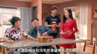 张伟不愿做反派,与曾小贤和吕子乔站在同一战线