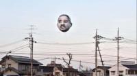 """日本天空惊现""""神秘人脸"""",24小时盯着路人,这是怎么回事?"""