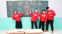 老师让学生画黑板报,没想学生画了一幅寓意要红包的画,太逗了