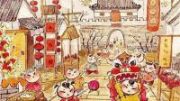 福建小编盘点当地春节习俗