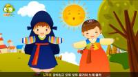 儿童歌曲_新年到了_韩语儿歌解说
