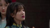 """陆妍淇、郑湫泓""""桃夭""""一角battle战,真正的女主要爆发了"""