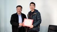 淄博市百灵儿童康复托养中心2019年度总结大会