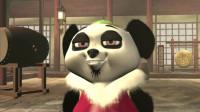 动画电影:女孩跟熊猫拜师学艺,谁知碰上女巫,她还是个弟中弟?