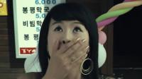 网飞新剧《鬼入侵》,天天看恐怖片的我都被吓惨了,讲的居然还是亲情?