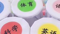 春节在家做什么手工?介绍常见材料能做的玩具
