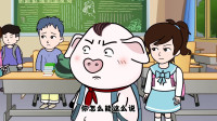 猪屁登:屁登班级里发生的感人故事,结局很温暖