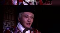 龙门镖局:盛公公要杀郭京飞,青橙突然出现,一刀了结了他