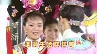 魏梓晨送给李文燕的拜年视频