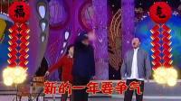 王桂玉送给李家家族成员的拜年视频