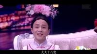 曹龙斌送给倩兮的拜年视频