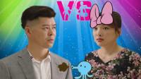用韩剧的方式打开《乡村爱情12》李大国做出选择后香秀泪奔了!