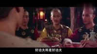 """复联4:钢铁侠葬礼隐藏""""托尼色""""星云?托尼口中蓝妹妹不简单!"""
