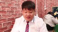 学霸王小九校园剧:老师请吃寿司,没想女同学味重一下加2包芥末,厉害