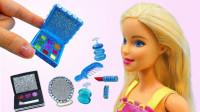 手工DIY:为芭比打造迷你化妆品,好可爱