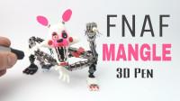 手工:设计师用3D笔打造游戏角色曼果,简直帅爆了!