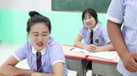 学霸王小九短剧:同学考试用砸娃娃方式来决定成绩,没想女同学考了120分!太逗了