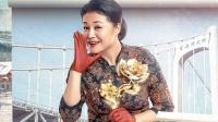 剧集:《乡村爱情12》王小蒙变女强人她成妇女主任