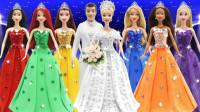 哇!迪斯尼公主们的裙子看起来都好高贵,是如何制作的呢?