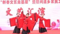 (3681)汉服:礼仪之邦(巴歌影视)新春文艺走基层,河市镇2020.1.22.