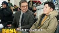徐峥电影提档引来大众不满,陈思诚发文表示:不干折损同行的事