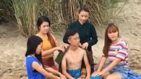 四川小伙到缅甸娶了4个老婆,是真的吗?我怎么不相信啊!