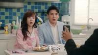 《爱情公寓5》吕小布要结婚发朋友圈,集体女生都炸锅了