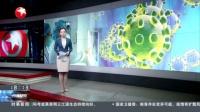 视频|上海全力防控新型冠状病毒感染肺炎: 截至21号24点--上海共确诊9例 有10例疑似