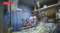 现场直击 武大中南医院重症隔离病房采用新技术抢救