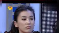 李湘谈及黄圣依未婚却爆出绯闻,黄圣依默默流下了眼泪!