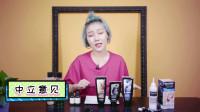 深夜徐老师:如何染出樱花粉、染头对头发伤害有多大?分享我所有的染发经验!