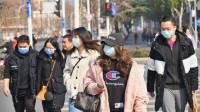 武汉市人民政府:全市在公共场所要求佩戴口罩