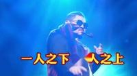博博送给小松子的拜年视频