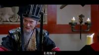 胡长志送给郭爱玲的拜年视频