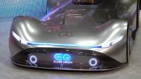 2020台北车展梅赛德斯奔驰 全新概念车 酷炫造型