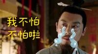 危急时刻·惊险闪现 圣孙朱瞻基死里逃生.mp4