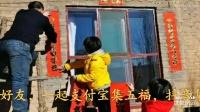 腊月二十九,新年味道更浓了,喜庆的《春节序曲》