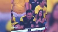 """厄瓜多尔男球迷与""""小三""""亲吻 发现被直播表情瞬间尴尬"""
