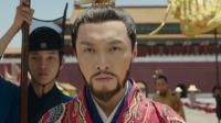 剧集:《大明风华》朱祁镇归国难逃迫害 其木格被杀成为他复位的导火线