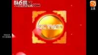 0001.哔哩哔哩-2007CCTV新闻频道 春节ID
