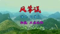 江华美丽乡村大塘8