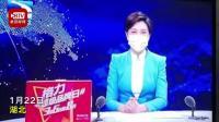 湖北电视台主持人戴口罩播报新闻 网友:起到了很好的示范作用
