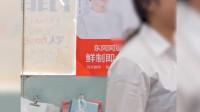实地探访:广州口罩卖脱销,400元一盒照样售空