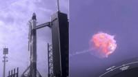 3.4亿火箭被炸,马斯克不哭反乐,技术验证成功这烟花放的值
