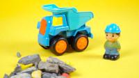 玩具车拆拆乐:组装翻斗车定格动画,儿童卡通益智汽车玩具