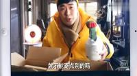 一菲小贤视频通话,损友送他的一堆礼物简直笑喷,小贤快别吐槽了