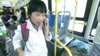 美丽重生:小学生在公交车上抓到毒贩,打电话给刑警妈,太勇敢了